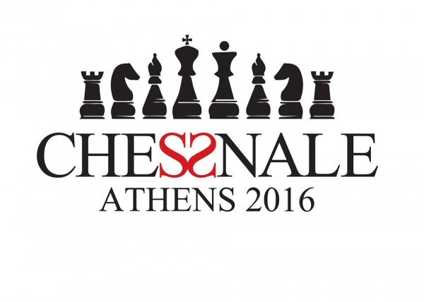 Chessnale 2016